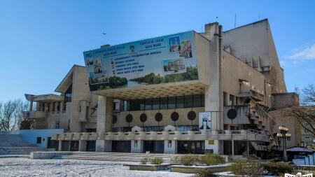 Centrul Cultural